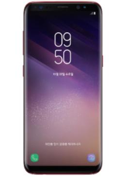Samsung S8 Бургундский красный передняя панель
